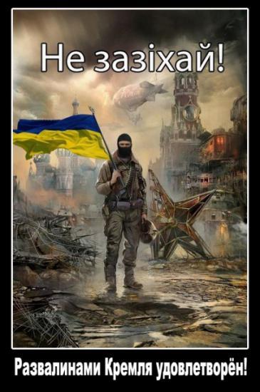 "Столтенберг: ""Аннексия Крыма противоречит ценностям НАТО"" - Цензор.НЕТ 5435"
