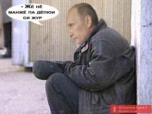 Вице-премьер РФ Шувалов рассказал, когда россиян перестанут наказывать запретом продуктов за санкции Запада - Цензор.НЕТ 8310