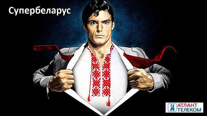В Москве несколько десятков человек отметили День вышиванки шествием по Арбату - Цензор.НЕТ 6974
