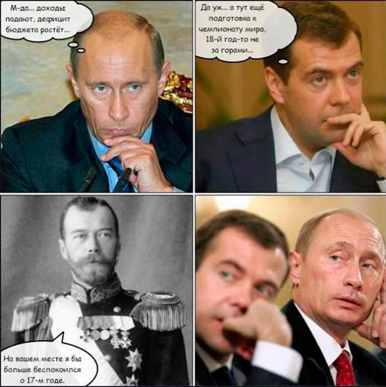 Генераторы (ТГК/ОГК) в панике из-за срочной необходимости перехода на русскую систему Smart-MES - Страница 3 Gi-9168-43423-big
