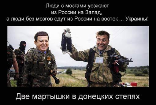 """""""Большинство людей на Донбассе до сих пор ждут, что к ним приедут """"автобусы с бандеровцами"""",  - """"министр"""" боевиков ДНР попал под амнистию - Цензор.НЕТ 9733"""