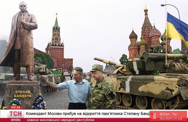 СБУ задержало в Донецкой области двух боевиков - Цензор.НЕТ 3988