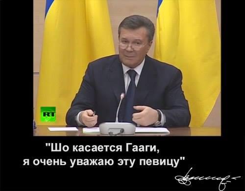 Гаагский суд пересмотрит дело о попытке подавления Евромайдана, - адвокат - Цензор.НЕТ 2788