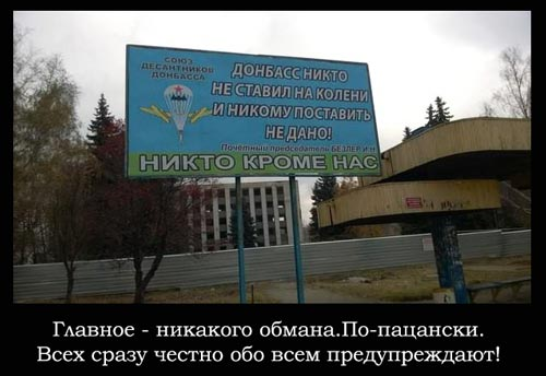 Россиян-террористов награждают ведомственными медалями минобороны РФ - Цензор.НЕТ 277