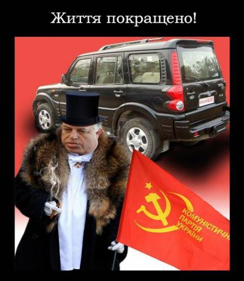 """В КПУ хотят лишить Симоненко полномочий главы партии: """"Не оправдал надежд рядовых коммунистов и избирателей"""" - Цензор.НЕТ 7607"""