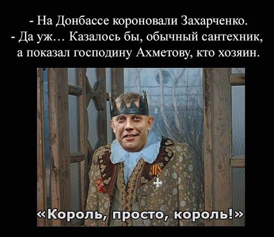 """Путин призвал Киев прекратить """"экономическую блокаду"""" Донбасса - Цензор.НЕТ 841"""