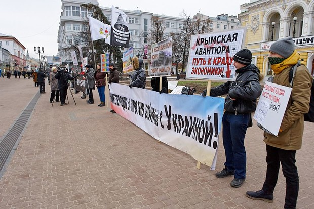 Протестовали против войны в украине 2