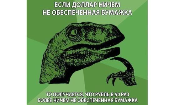 Порошенко назначил Шамшура постпредом Украины при ЮНЕСКО - Цензор.НЕТ 302