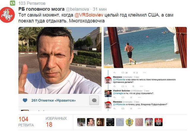 """В Европейском парламенте был представлен доклад Немцова """"Путин. Война"""" - Цензор.НЕТ 8170"""