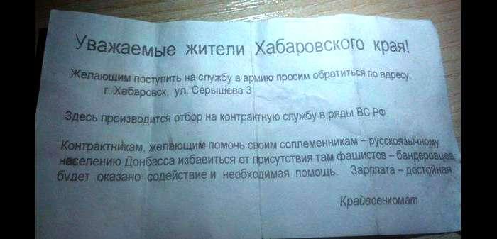 """В офисе лидера одесского """"Автомайдана"""" произошел взрыв - Цензор.НЕТ 5541"""