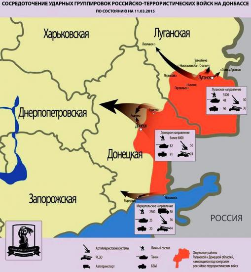 """""""Мы констатируем факт отвода тяжелого вооружения, но не знаем, где оно сейчас находится"""", - генсек НАТО - Цензор.НЕТ 2965"""