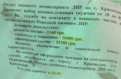 """Ни российские военные руководители, ни """"ДНР"""", """"ЛНР"""" не содействуют доступу следственной группы на место крушения Boeing-777, - Наливайченко - Цензор.НЕТ 7232"""
