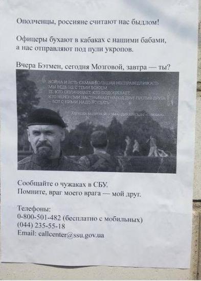 Регламентный комитет ВР отказался рассматривать представления о снятии неприкосновенности с Клюева и Мельничука в закрытом режиме - Цензор.НЕТ 7008
