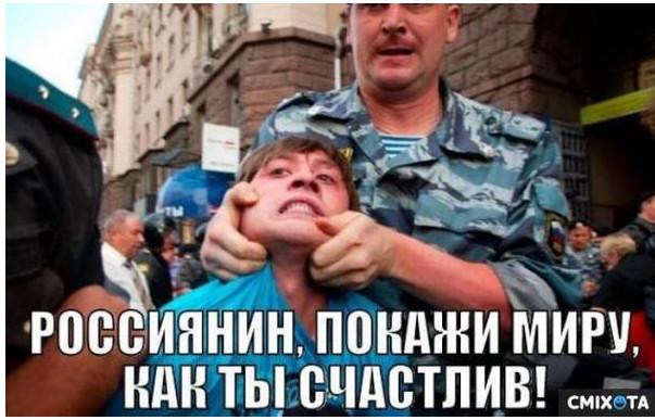 Крымчан просят готовить новогодние блюда днем: вечером будут веерные отключения - Цензор.НЕТ 2223