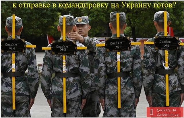 Потери российских оккупантов на Донбассе: 2 уничтоженных, 5 раненых, - Минобороны Украины - Цензор.НЕТ 3238