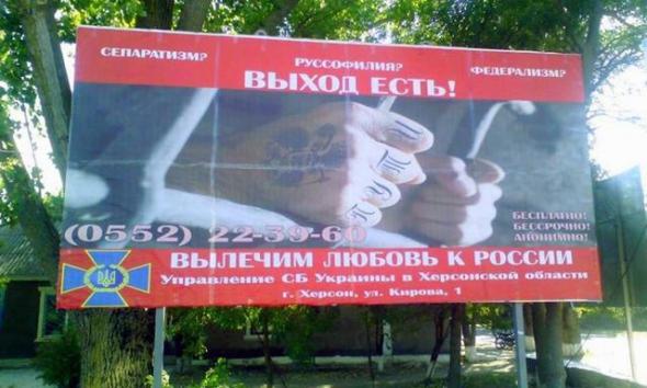 Порошенко надеется на скорое избрание антикоррупционного прокурора - Цензор.НЕТ 3362