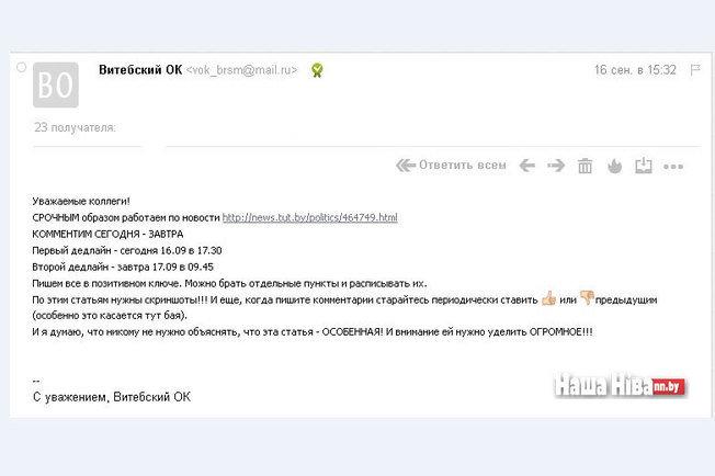 Подгруппа по политическим вопросам возобновила работу на переговорах в Минске, - МИД Беларуси - Цензор.НЕТ 491