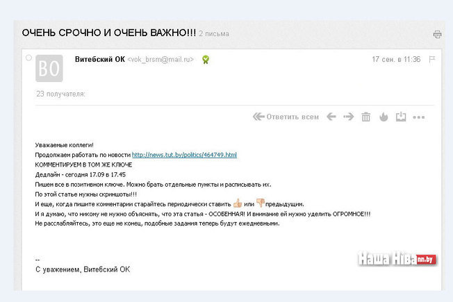 Подгруппа по политическим вопросам возобновила работу на переговорах в Минске, - МИД Беларуси - Цензор.НЕТ 8298