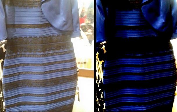 Сине-черное платье или золотисто-белое