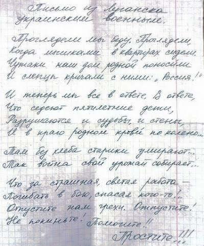 Яценюк поздравил всех защитников Украины с праздником - Цензор.НЕТ 5935