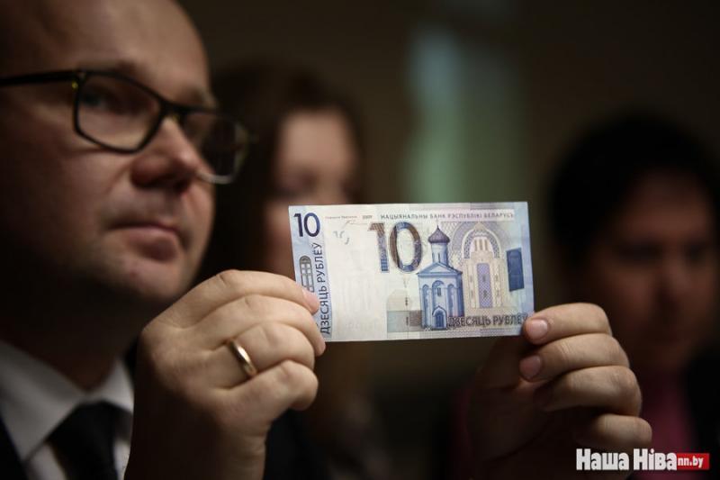 новые деньги в россии фото описания птицы