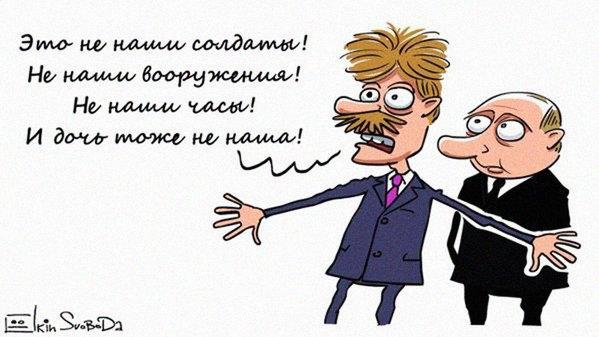 Соглашение о ЗСТ Украины с ЕС не будет изменено из-за позиции России, - Томбиньский - Цензор.НЕТ 5701