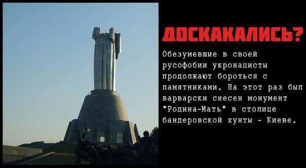 Члены избирательных комиссий массово отказываются от  участия во втором туре выборов мэра Киева, - ОПОРА - Цензор.НЕТ 9233