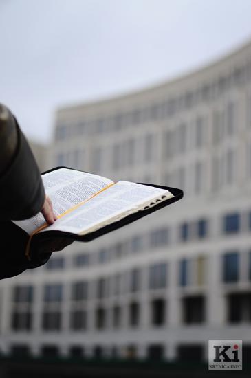 Дом молитвы в библии