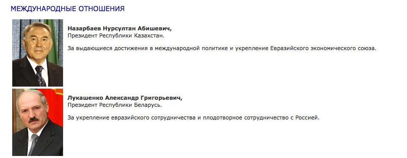Повышение ж/д тарифов лишит Украину валютной выручки, - Украинская ассоциация производителей ферросплавов - Цензор.НЕТ 6117
