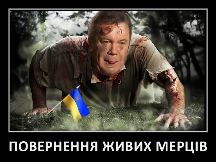 """Янукович об общении с Путиным перед расстрелом """"майдановцев"""": """"Я не помню. Скорее всего, такого не было"""" - Цензор.НЕТ 9982"""