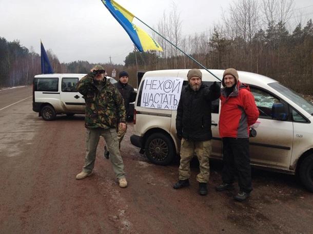 ВВолынской области активисты блокируют заезд русских фур в государство Украину