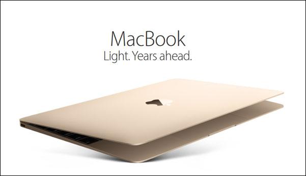 Apple представила обновлённый MacBook с новыми процессорами