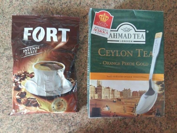 российские чаи для похудения