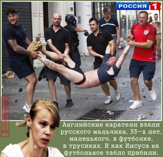 """Среди российских хулиганов во Франции есть пособники боевиков """"ДНР"""", - Independent - Цензор.НЕТ 169"""