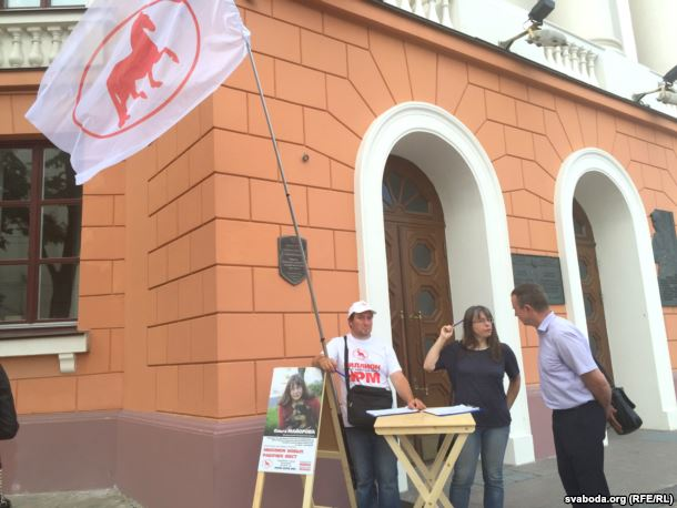 что означает красно белый флаг беларуси