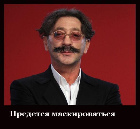 Очередные российские деятели культуры попали в списки террористического украинская сайта
