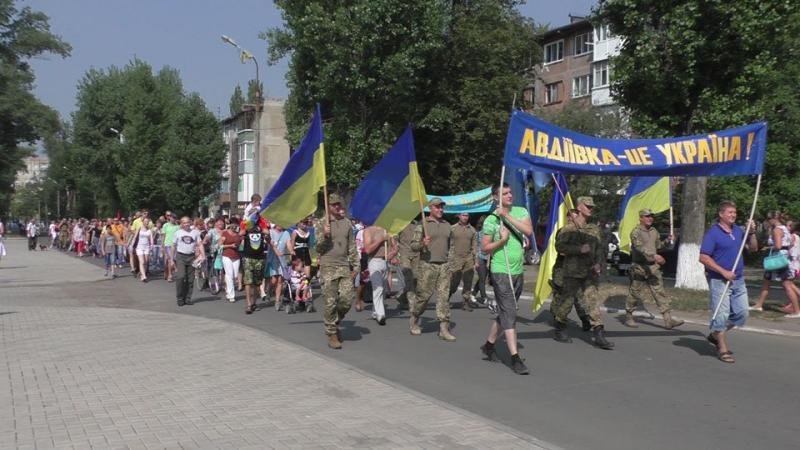 Фотофакт: как жители Авдеевки праздновали освобождение от «ДНР»