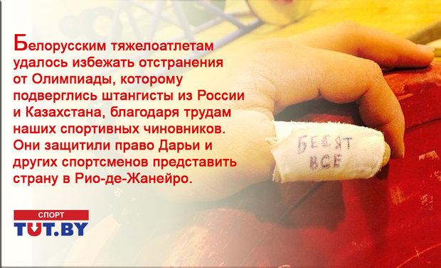 Российские оккупанты применяют на Донбассе запрещенное лазерное оружие, - глава Госпогранслужбы Назаренко - Цензор.НЕТ 1496