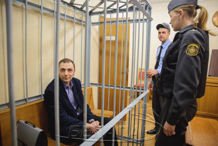 Субботкина не помиловали и обвиняют в присвоении 512 миллионов