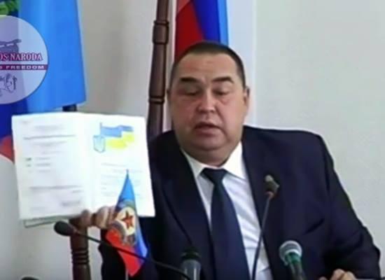 Плотницкий отыскал символику Украины вучебниках ЛНР