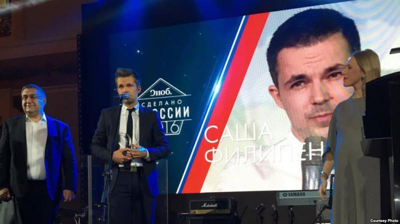 Сергей Шнуров ипроект «СПИД.Центр» получили премию «Сделано вРоссии»