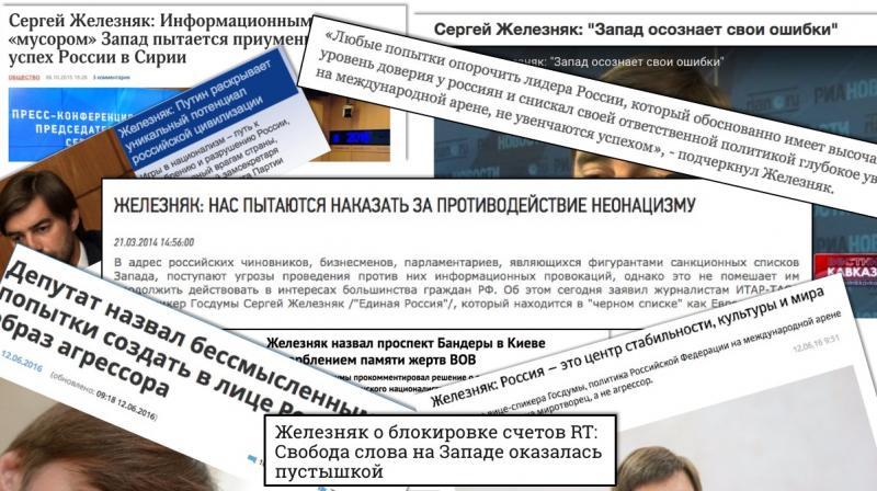 Железняк разъяснил Навальному, почему его дети живут вСоединенном Королевстве Великобритании