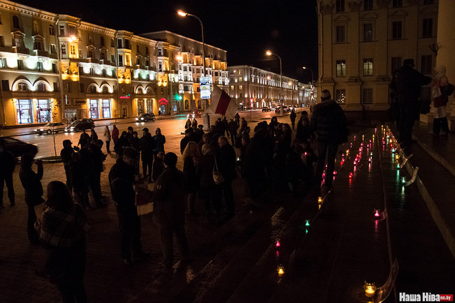 Opposition Activists Came To KGB Building On Day Of Remembrance Of Victims Of Political Repressions