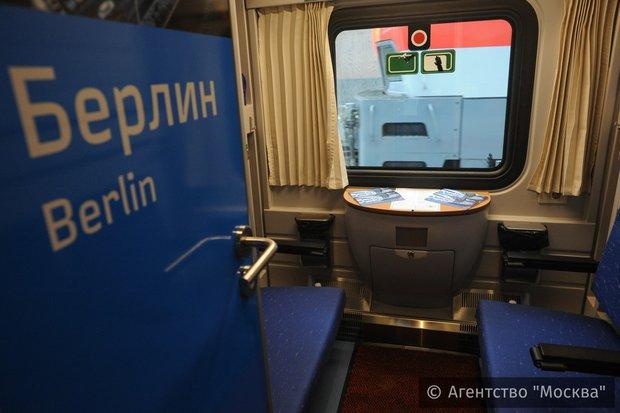 Берлин: РЖД запускают новый поезд сообщением Москва