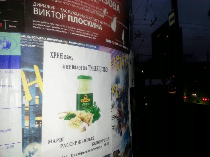 В Украине зарегистрировано 429 тысяч безработных - Цензор.НЕТ 9749