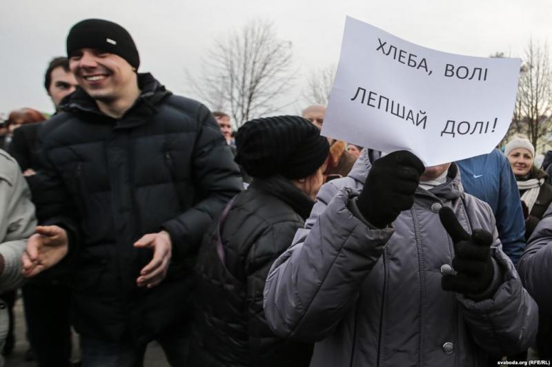 """""""Лукашенко в отставку!"""": в нескольких городах Беларуси снова прошли """"марши нетунеядцев"""" - Цензор.НЕТ 6002"""