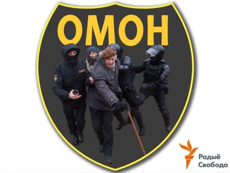 День Воли в Киеве: в столице Украины прошла акция солидарности с белорусскими политзаключенными - Цензор.НЕТ 8521