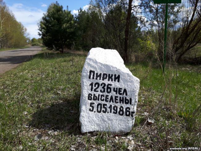 Порошенко встретится сЛукашенко наЧернобыльской АЭС