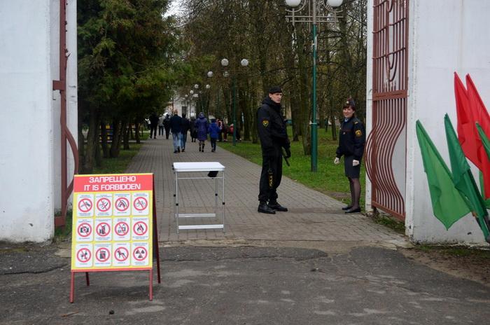 На Куликово Поле в Одессе пытались пронести мачете, - полиция - Цензор.НЕТ 6759