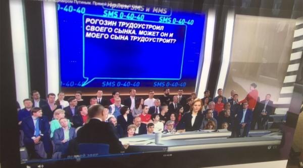 Сенат США завершил процедуру одобрения законопроекта по санкциям против России - Цензор.НЕТ 1239